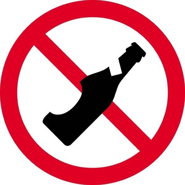 Alkohol. Forbudsskilt