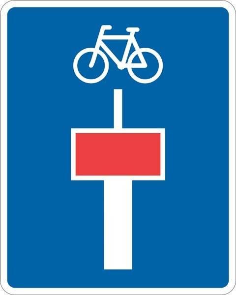 Blindvej med cykelsti. Skilt