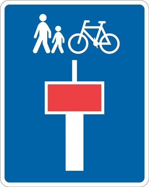 Blindvej med gang cykelsti. Skilt