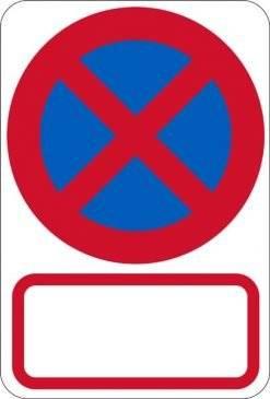 C61 Standsningsforbud Med blank undertavle. Forbudsskilt