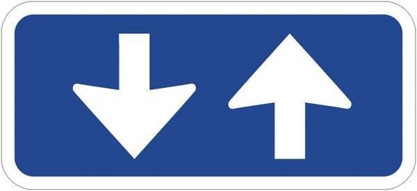 Pil i begge retninger. Skilt.