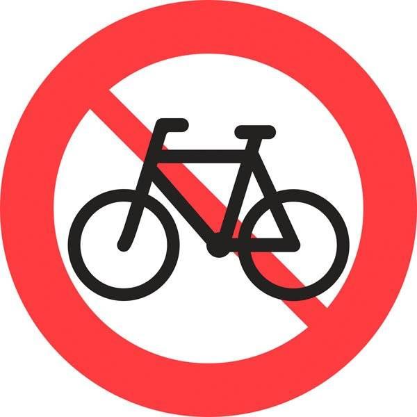 C25 Cykel forbudt. Forbudstavle skilt