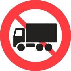 C23 Lastbil forbudt. Forbudsskilt