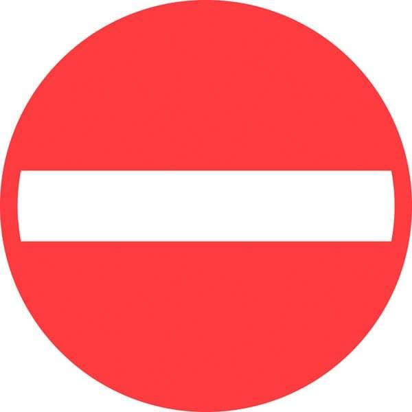 C19 Indkørsel forbudt. Forbudsskilt