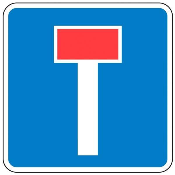 E18 Blind vej. Trafikskilt