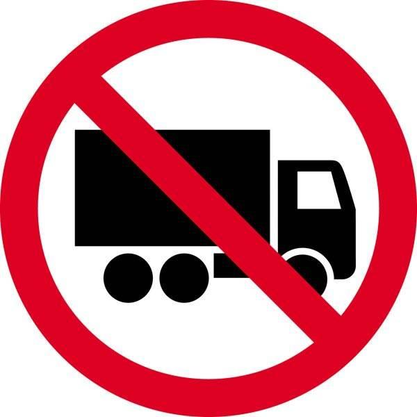 Lastbil færdsel forbudt. Forbudsskilt