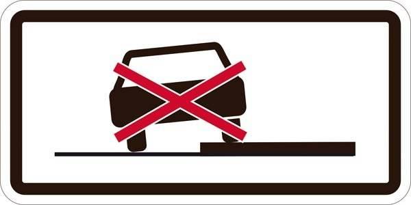Ingen parkering i rabatten forbudt. Parkeringsskilt