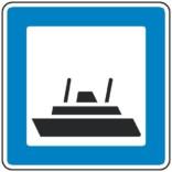 M11 Færge skilt