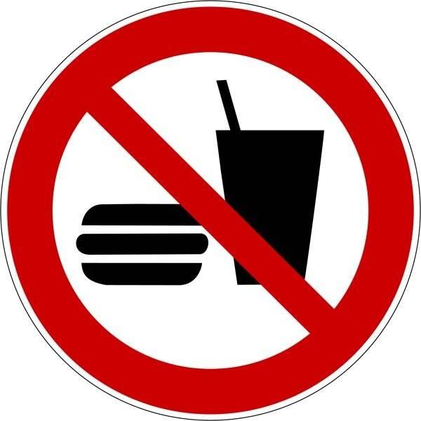 Mad og drikke forbudt skilte