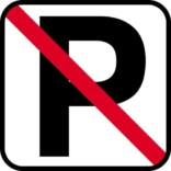 P forbudt - piktogram skilt