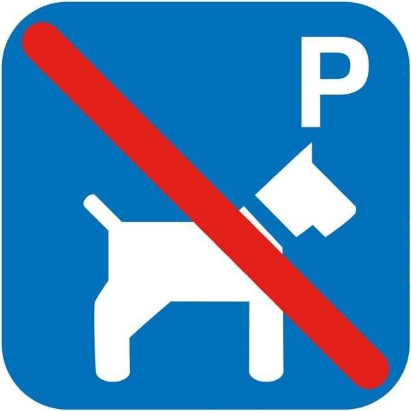 P hund forbudt. Piktogram skilt
