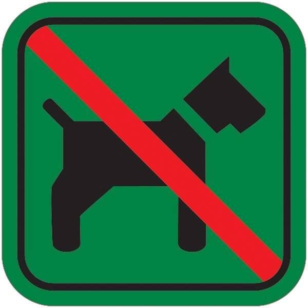 Hunde forbudt. Hundeskilt