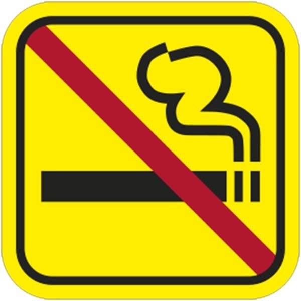 Rygning forbudt Gul piktogram skilt