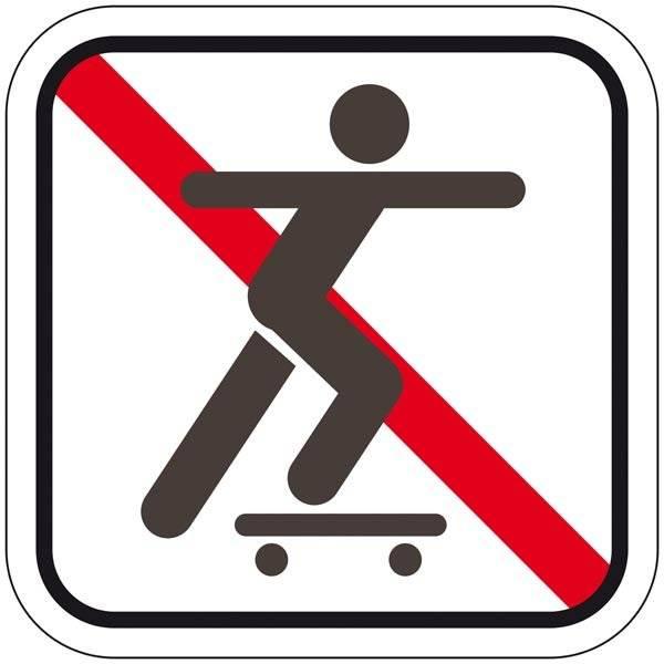 Skating Forbudt - Piktogram skilt