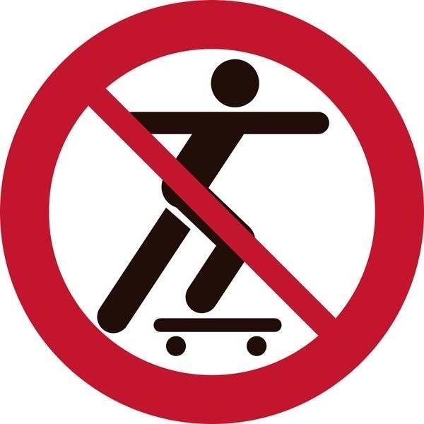 Skating forbudt skilt