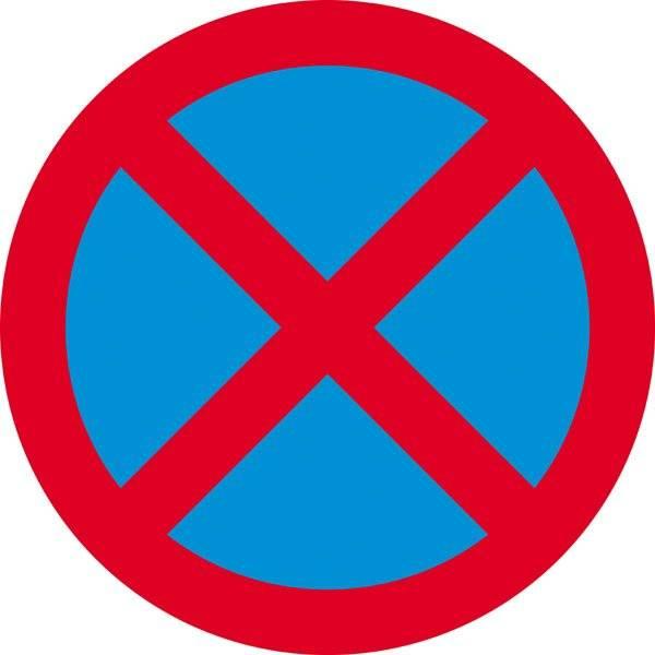 Stop forbuds skilt C61. Forbudsskilt