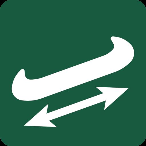 Kano- og kajakisætningssted Naturstyrelsens skilt